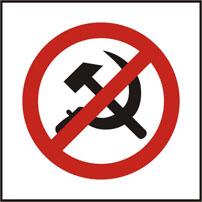No_al_comunismo